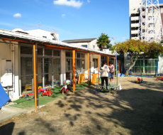Child Development Center Chiyoda