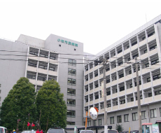 Komaki Municipal Hospital