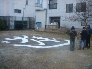 ドングリ広場に設置された冨永氏の書道作品