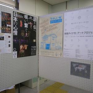 やさしい家のポスターが貼られている。